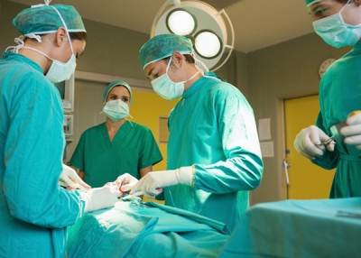 Surgical department